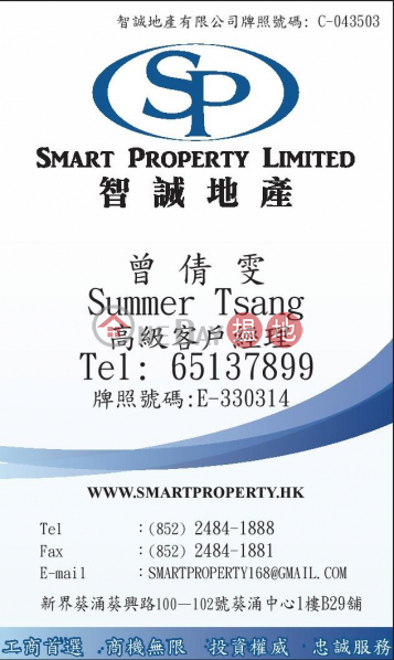 明華工業大廈-中層-工業大廈 出租樓盤HK$ 40,000/ 月