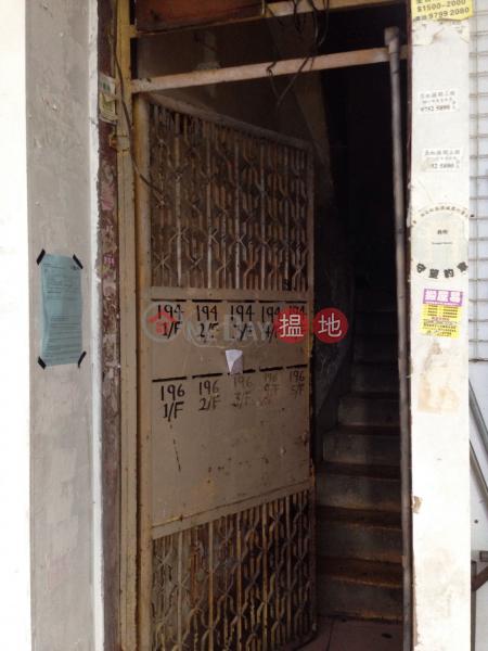 廟街192-194號 (192-194 Temple Street) 佐敦|搵地(OneDay)(3)