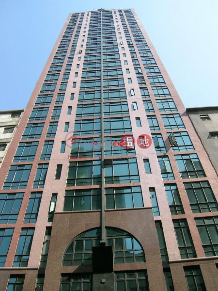 鴻貿中心|觀塘區鴻貿中心(Billion Trade Centre)出租樓盤 (josep-05164)