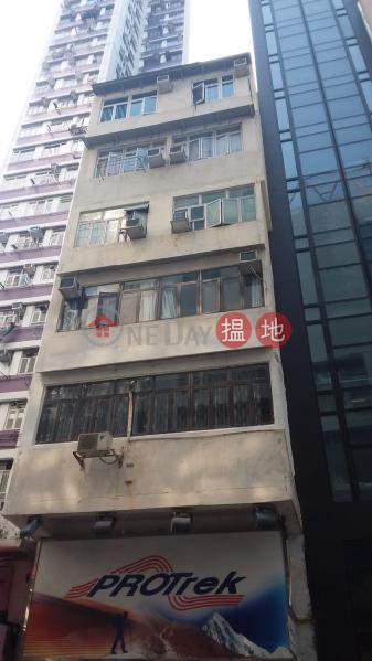 5 Tung Fong Street (5 Tung Fong Street) Mong Kok|搵地(OneDay)(1)