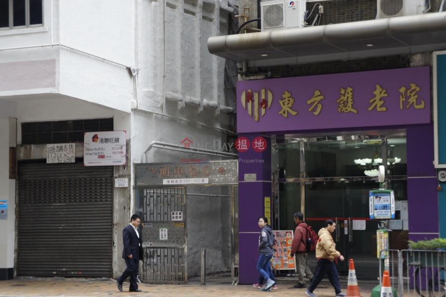 華明中心 (Wah Ming Centre) 石塘咀 搵地(OneDay)(4)