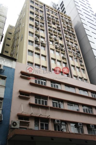 百欣大廈 (Poryen Building) 長沙灣|搵地(OneDay)(2)