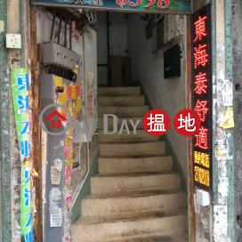 22 Hau Wong Road|侯王道22號