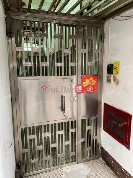 HK$ 418萬|東鴻大廈|油尖旺|間隔實用,鄰近地鐵,實用兩房《東鴻大廈買賣盤》