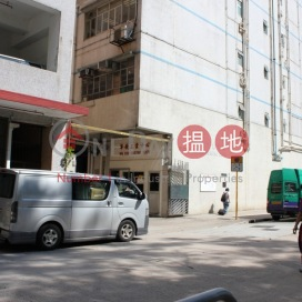Wah Chun Industrial Centre|華俊工業中心