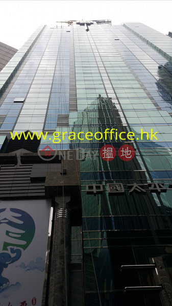 Causeway Bay-China Taiping Tower, China Taiping Tower 1 中國太平大廈一期 Rental Listings | Wan Chai District (KEVIN-5063279666)