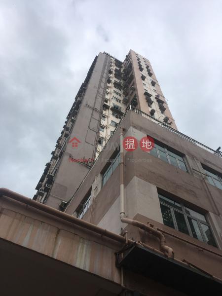 Fu Hing Building (Fu Hing Building) Yuen Long|搵地(OneDay)(2)
