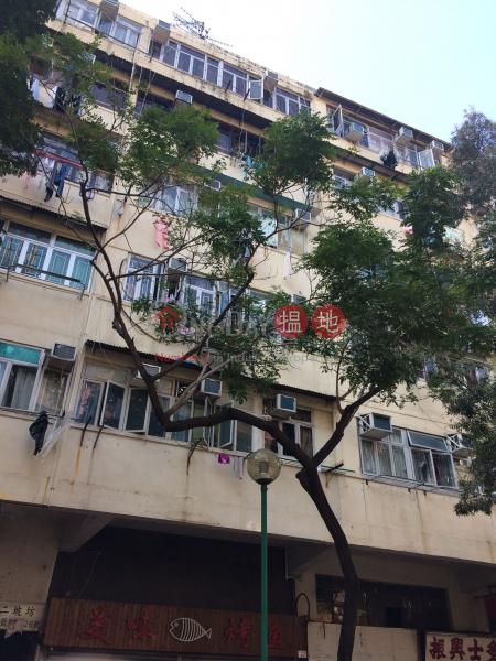 二陂坊26號 (26 Yi Pei Square) 荃灣東|搵地(OneDay)(1)