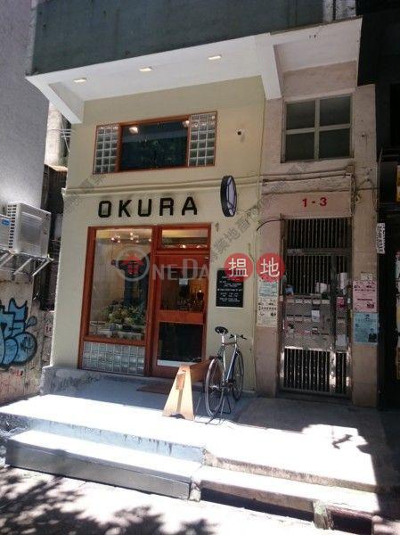 香港搵樓 租樓 二手盤 買樓  搵地   商舖-出租樓盤 善慶街