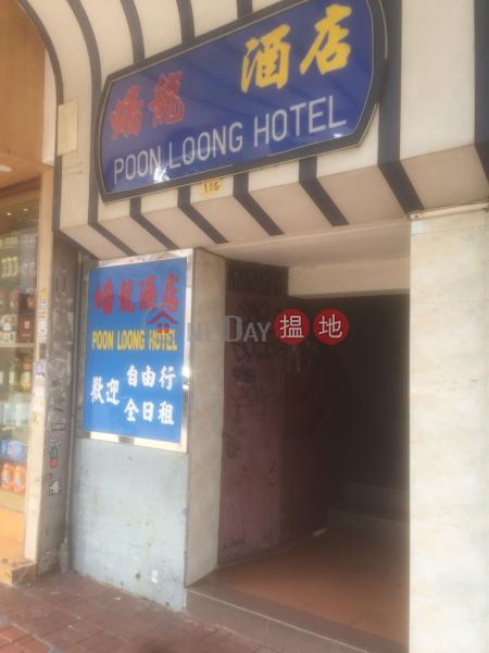 165 Sai Yee Street (165 Sai Yee Street) Prince Edward|搵地(OneDay)(1)