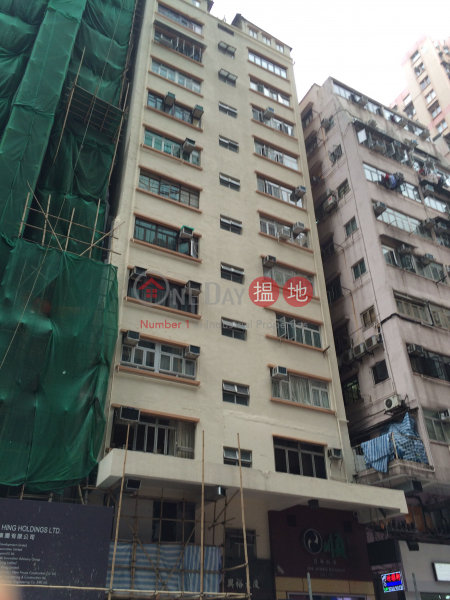 Hing Yue Mansion (Hing Yue Mansion) Causeway Bay|搵地(OneDay)(1)