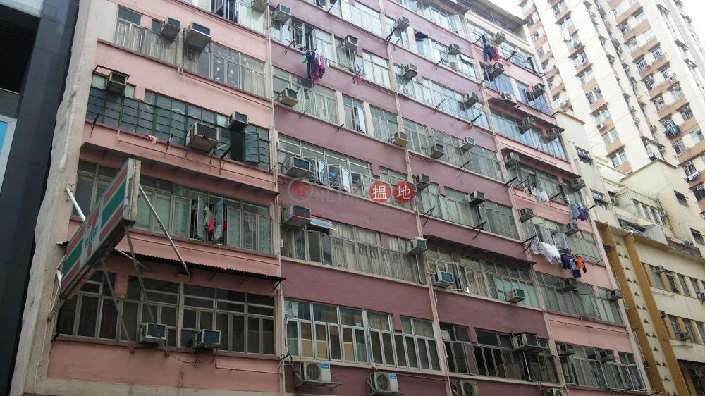 Dak Shing Building (Dak Shing Building) North Point|搵地(OneDay)(2)