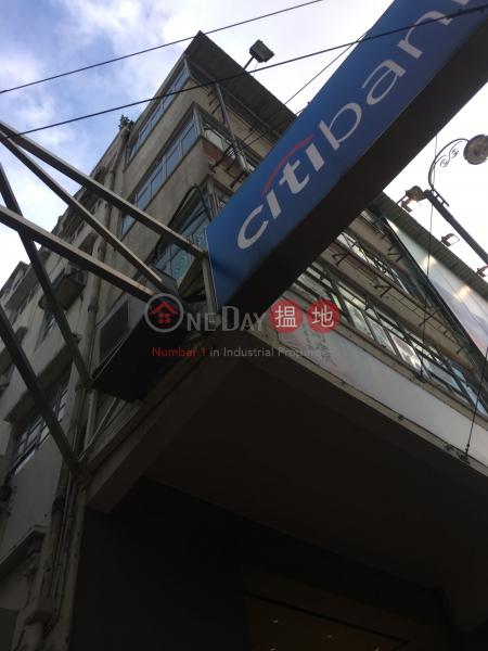 青山公路元朗段126號 (126 Castle Peak Road Yuen Long) 元朗|搵地(OneDay)(1)