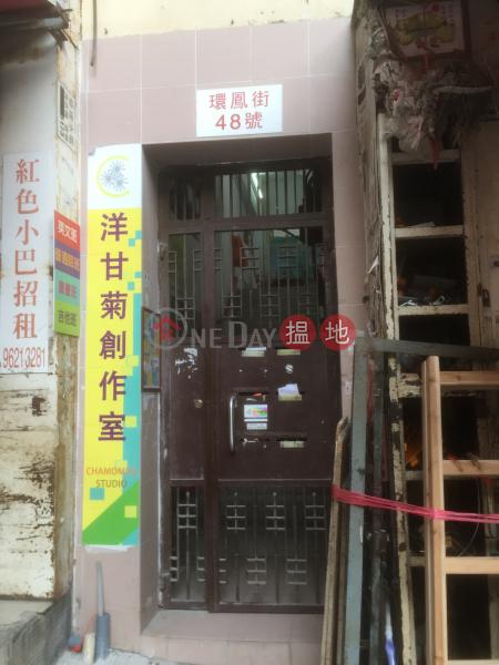 48 Wan Fung Street (48 Wan Fung Street) Tsz Wan Shan|搵地(OneDay)(2)