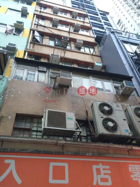 香港仔舊大街72號 (72 Old Main Street Aberdeen) 香港仔 搵地(OneDay)(1)