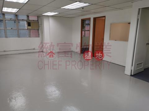 單位四正,華麗大堂|Wong Tai Sin DistrictLaurels Industrial Centre(Laurels Industrial Centre)Sales Listings (28264)_0
