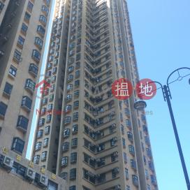 Wai Wah Centre Block 4|偉華中心4座