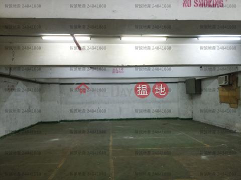 即電 69376288 鍾小姐|葵青青衣工業中心2期(Tsing Yi Industrial Centre Phase 2)出租樓盤 (00124839)_0