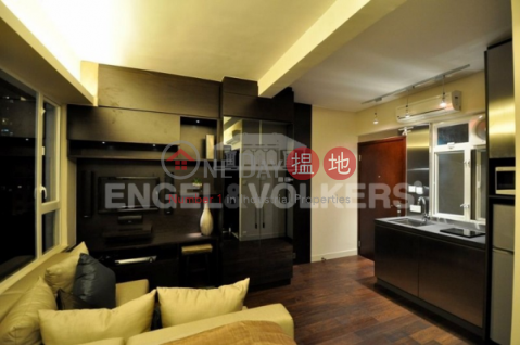 Studio Flat for Sale in Soho|Central DistrictTai Shan House(Tai Shan House)Sales Listings (EVHK40962)_0