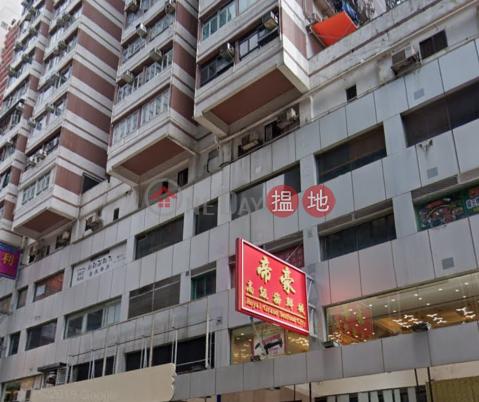 TEL: 98755238|Wan Chai DistrictCapital Building(Capital Building)Rental Listings (KEVIN-7249805663)_0