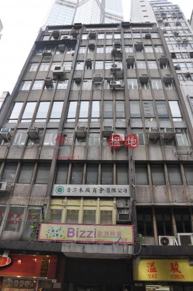 富興樓 (Fu Hing Building) 中環|搵地(OneDay)(2)