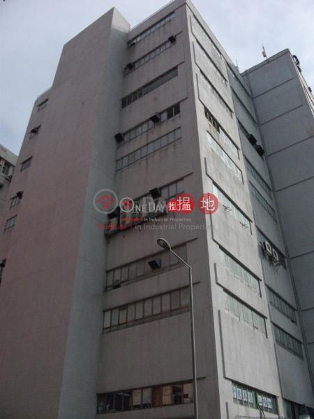 生力工業大厦|沙田生力工業大廈(San Miguel Industrial Building)出租樓盤 (andy.-03129)