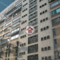 Hong Kong Spinners Industrial Building Phase 5 (Hong Kong Spinners Industrial Building Phase 5) Cheung Sha WanCheung Sha Wan Road號 - 搵地(OneDay)(3)