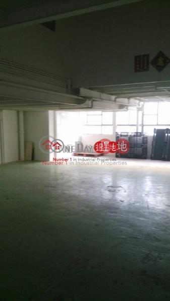 Yale Industrial Centre, Low | Industrial, Rental Listings, HK$ 15,000/ month