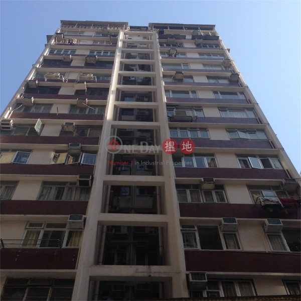Antung Building (Antung Building) Wan Chai|搵地(OneDay)(1)