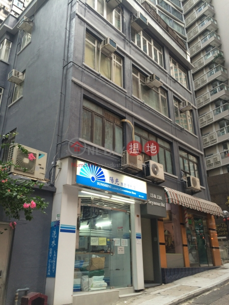 13 Seymour Road (13 Seymour Road) Mid Levels West|搵地(OneDay)(2)