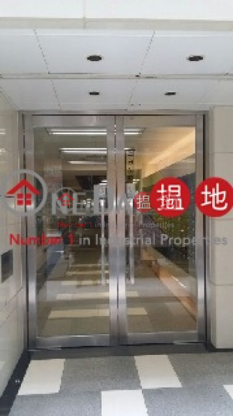 Property Search Hong Kong | OneDay | Industrial | Rental Listings | Kenning Industrial Building
