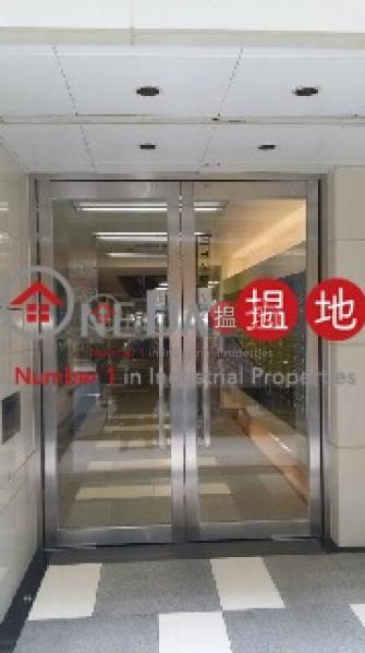 香港搵樓|租樓|二手盤|買樓| 搵地 | 工業大廈-出租樓盤-健力工業大廈