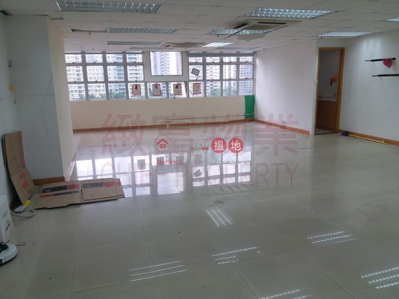 Laurels Industrial Centre, Laurels Industrial Centre 泰力工業中心 Rental Listings | Wong Tai Sin District (skhun-05144)