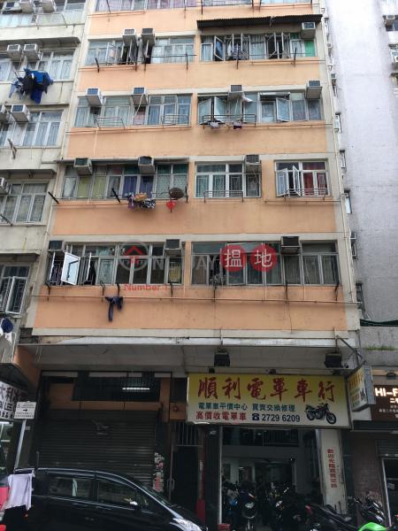 28 Pei Ho Street (28 Pei Ho Street) Sham Shui Po 搵地(OneDay)(2)