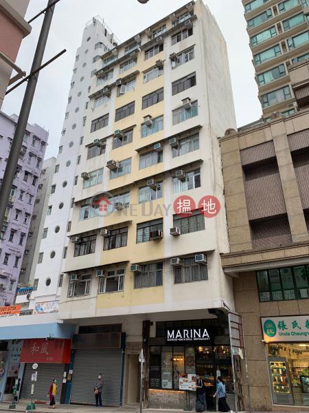 天光大樓 (Tin Kwong Building) 土瓜灣|搵地(OneDay)(2)