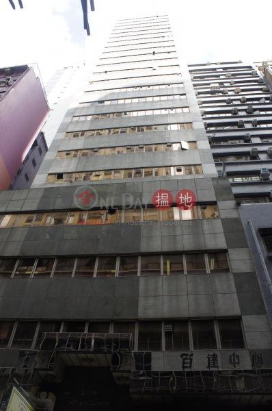 Allways Centre (Allways Centre ) Causeway Bay|搵地(OneDay)(1)