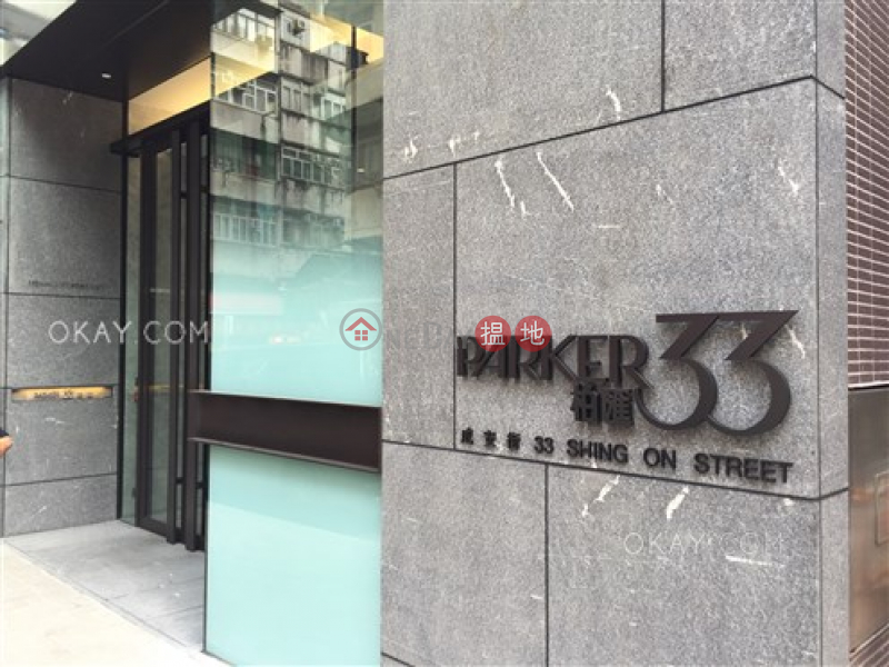 Cozy 1 bedroom with balcony | For Sale | 33 Shing On Street | Eastern District | Hong Kong Sales | HK$ 8M