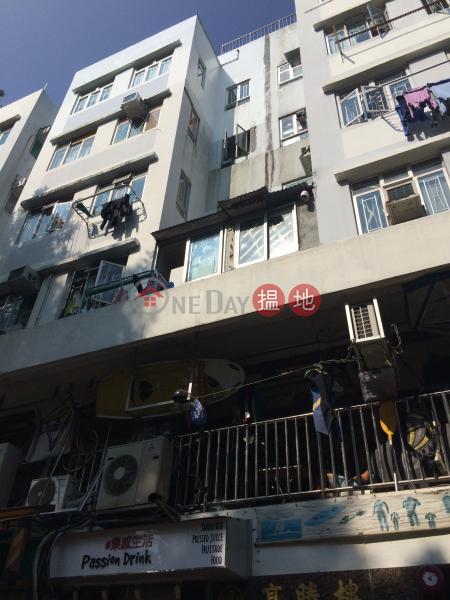 Block D Ko Shing Building (Block D Ko Shing Building) Sai Kung|搵地(OneDay)(3)
