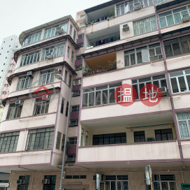61 Maidstone Road,To Kwa Wan, Kowloon