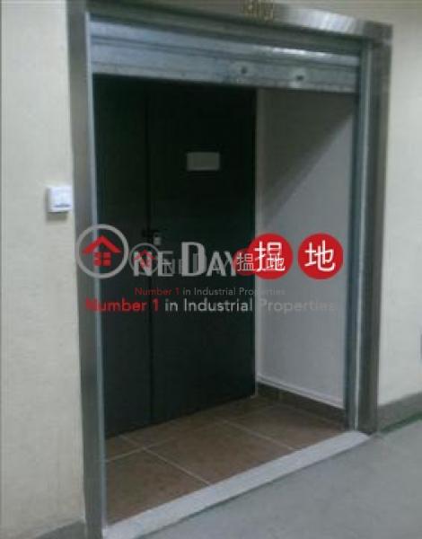葵匯工業大廈|葵青葵匯工業大廈(Kwai Wu Industrial Building)出售樓盤 (tbkit-02908)