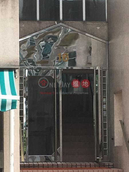 紫翠花園16座 (Bauhinia Garden Block 16) 洪水橋|搵地(OneDay)(3)
