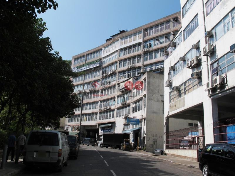 Wah Fai Industrial Building (Wah Fai Industrial Building) Yau Tong|搵地(OneDay)(1)
