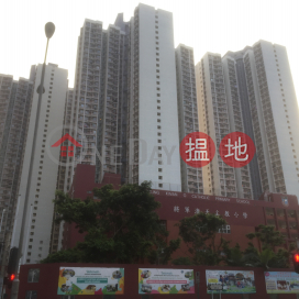 Tong Fu House (Block C) Tong Ming Court,Tseung Kwan O, New Territories