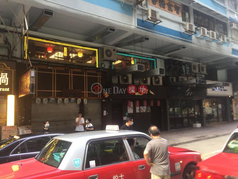 Golden Jubilee House (Golden Jubilee House) Wan Chai|搵地(OneDay)(3)