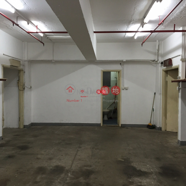 Property Search Hong Kong | OneDay | Industrial Rental Listings | HARIBEST INDUSTRIAL CENTER