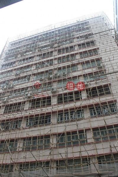 萬星工業大廈 (Startex Industrial Building) 新蒲崗|搵地(OneDay)(5)
