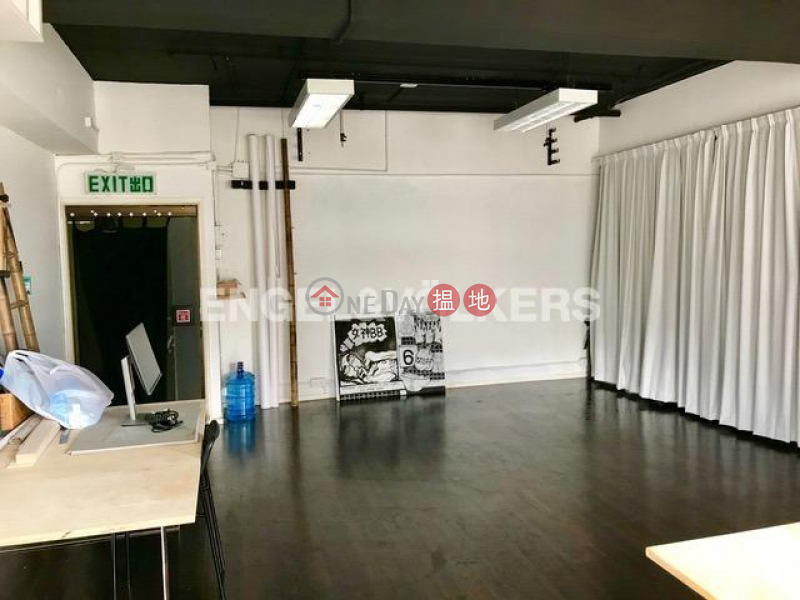 Property Search Hong Kong | OneDay | Residential Sales Listings | Studio Flat for Sale in Wong Chuk Hang