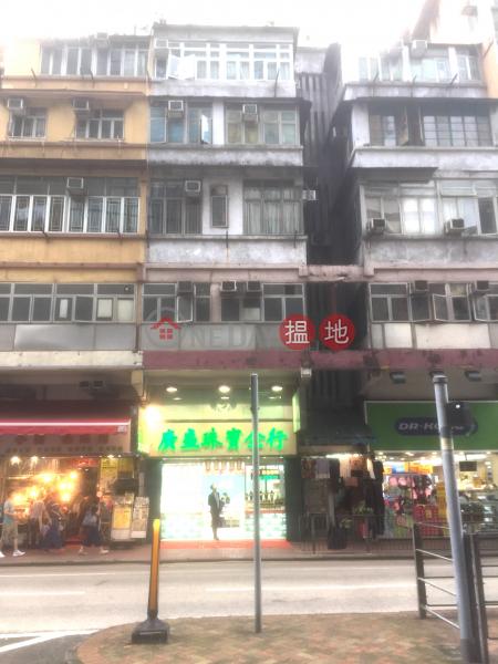 蕪湖街40號 (40 Wuhu Street) 紅磡|搵地(OneDay)(2)