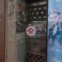 樂盛軒 (筲箕灣道345號) (Lok Sing Mansion (345 Shau Kei Wan Road)) 東區筲箕灣道345號|- 搵地(OneDay)(1)