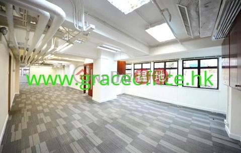 Wan Chai-Greatmany Centre|Wan Chai DistrictGreatmany Centre (Greatmany Centre )Rental Listings (KEVIN-6450058934)_0